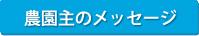 title_messege